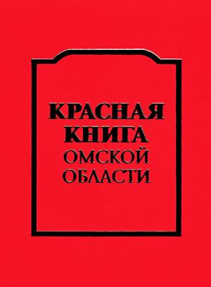 download севастополь и его