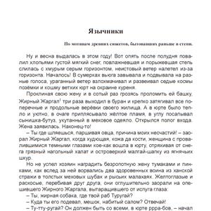 essay om tid Kronofobi: essäer om tid och ändlighet (chronophobia: essays on time and finitude), stockholm/stehag: brutus östlings bokförlag symposion, 2002.